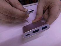 Адаптер Type-C to hdmi+USB+Type-C