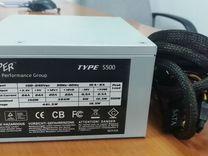 Блок питания hiper S500 500W