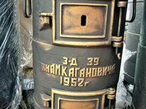 Печь буржуйка СССР Каганович чугун Пов-57 +фонарь