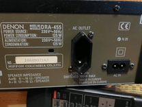 Стереоресивер Denon DRA-455
