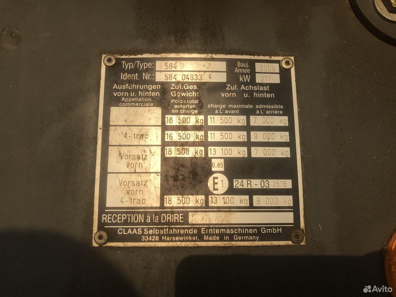 Claas lexion 540 2008 год выпуска  89205635546 купить 9