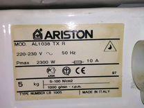 Стиральная машина Ariston AL1036